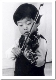 Image of Noa Kageyama as a Young Musician